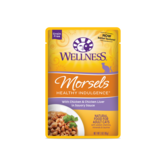Wellness Healthy Indulgence Morsels With Chicken & Chicken Liver in Savory Sauce
